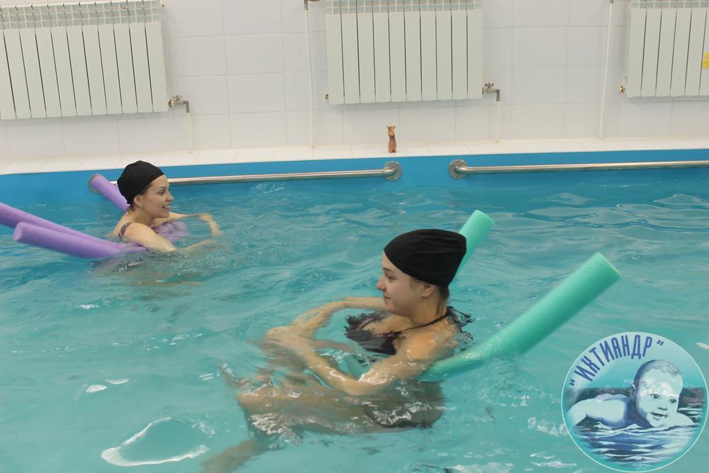 Бассейны Москвы для беременных: с морской водой и не