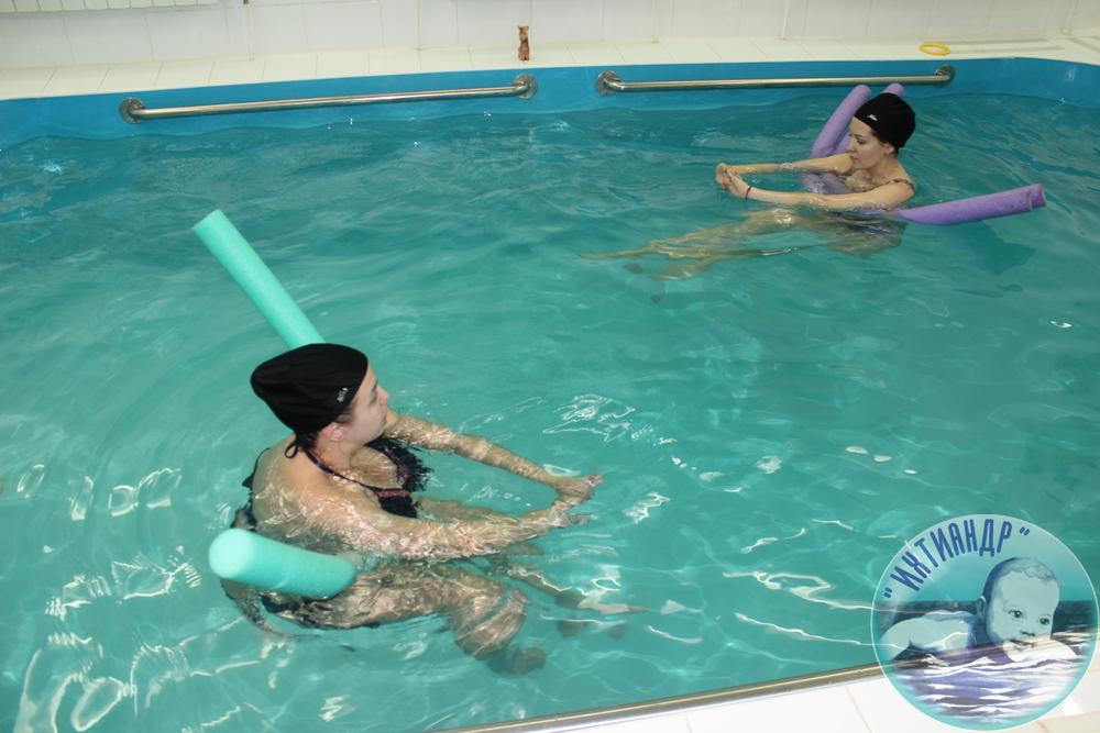 Марьино бассейн для беременных 665